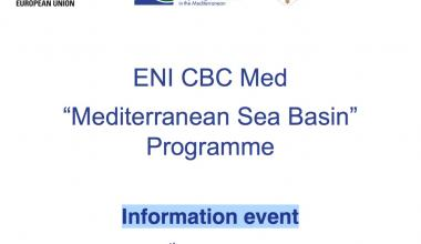 Water-DROP invitaton to ENI CBC MED information meeting in Amman, Jordan