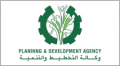 Hermel Union of Municipalities - Planning and Development Agency
