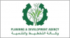 Hermel Union of Municipalities - Planning and Development Agency